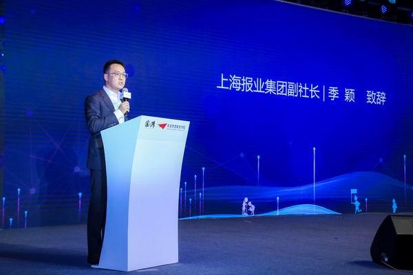 上海报业集团副社长季颖