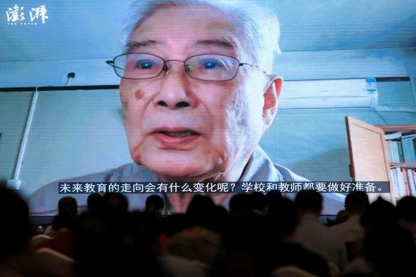 国家教育咨询委员会委员、北京师范大学教授、中国教育学会名誉会长 顾明远