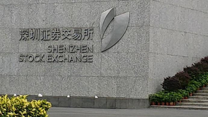 深交所:创业板注册制首批企业8月24日上市
