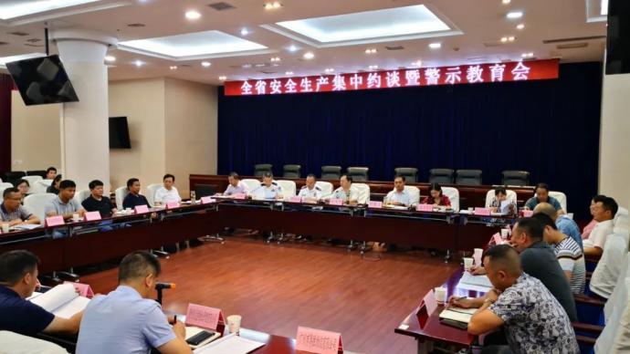 今年1至7月已造成298死,贵州约谈7起安全生产事故单位