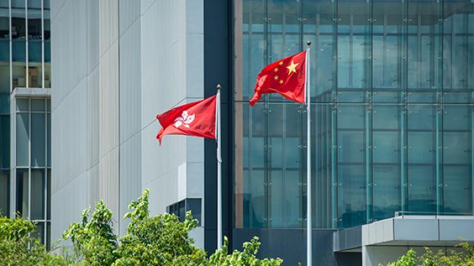 香港特区政府刊宪公布全国人大常委会有关决定