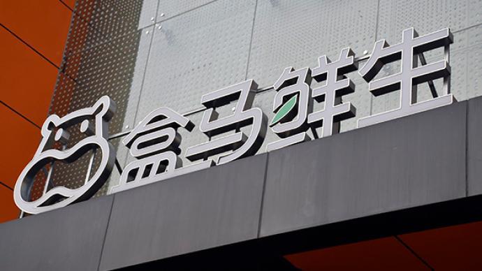 盒马:深圳21家门店暂停营业进行消杀,为员工生鲜核酸检测