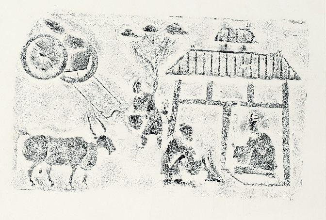 汉代传舍画像砖