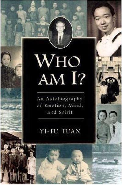 《我是谁》封面