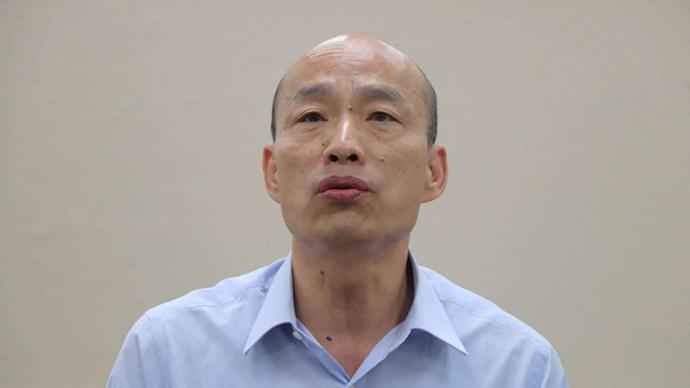 高雄市长补选结果出炉,韩国瑜回应了
