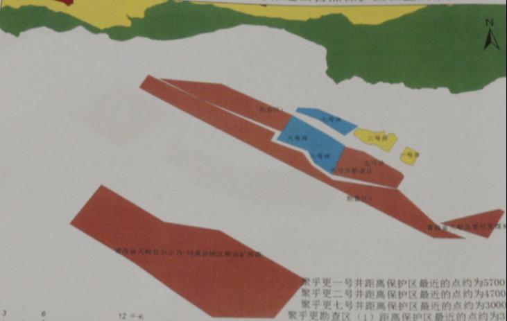 聚乎更勘察一区、二区矿井与祁连山自然保护区位置关系图
