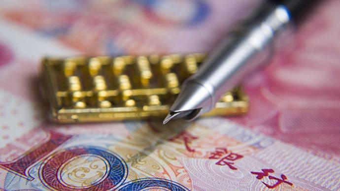 郭树清:金融助力经济行稳致远