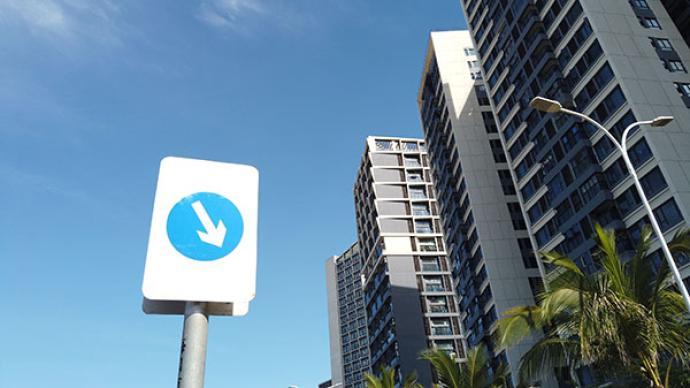 国家统计局:7月一线城市新建商品住宅售价同比涨幅略有扩大