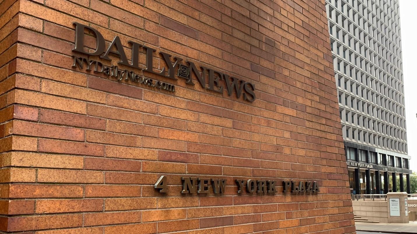 位于曼哈顿下城的纽约广场4号在今年10月30日之后将摘下《纽约每日新闻》的牌子。 作者供图