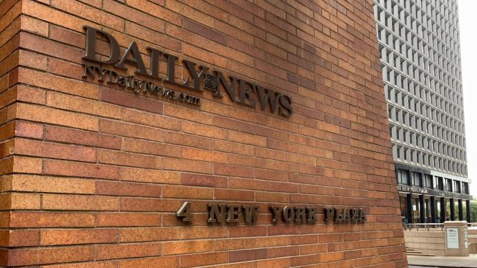 """我在纽约丨盛夏疫情中的 """"寒冬"""":百年小报关闭新闻编辑室"""