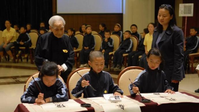上海书展·现场|复旦大学版南怀瑾著作30年总发行量破千万