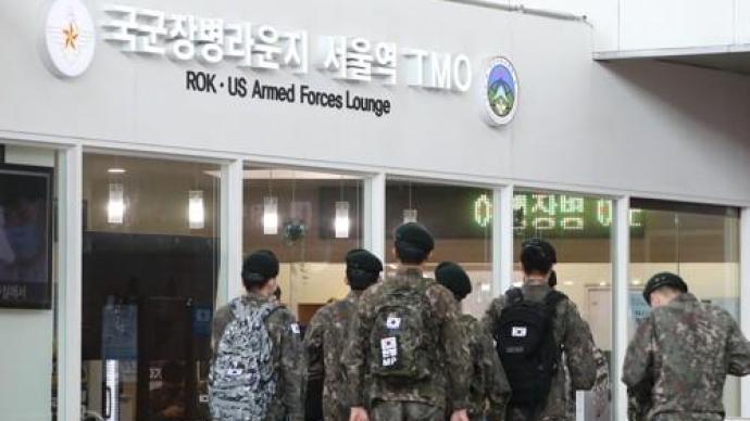 韩国新冠疫情反弹:军方新增2例感染,暂停官兵休假两周