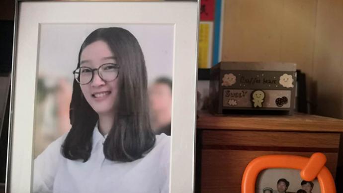 回訪|章瑩穎遇害三年間:生死兩茫茫
