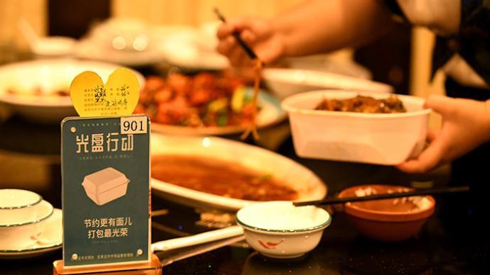 中国连锁经营协会副秘书长:制止餐饮浪费和行业恢复并不对立