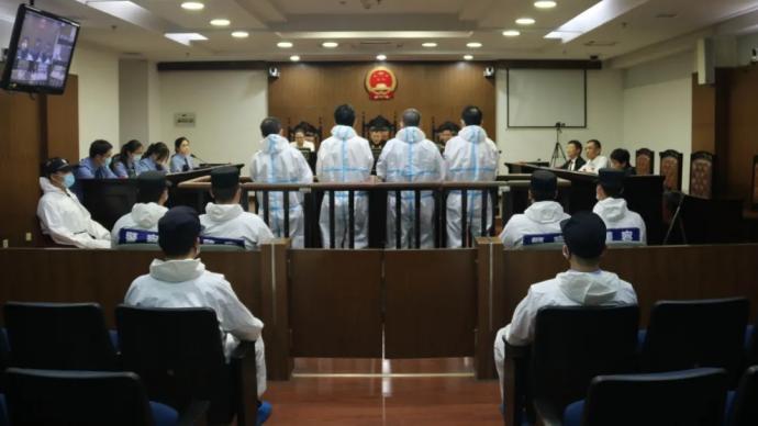 尚启庄等涉网络恶势力,假借媒体监督之名犯罪案件一审宣判