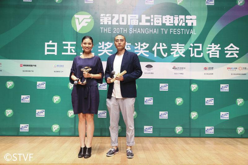 2014年6月13日,第20届上海电视节, 李潇、于淼凭借《大丈夫》获得最佳编剧奖。