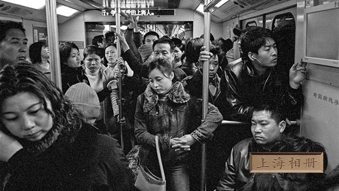 上海相冊|?終將到站