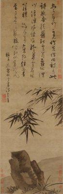 吴镇,《墨竹坡石图》轴,元,纸本墨笔,纵103.4厘米,横33厘米