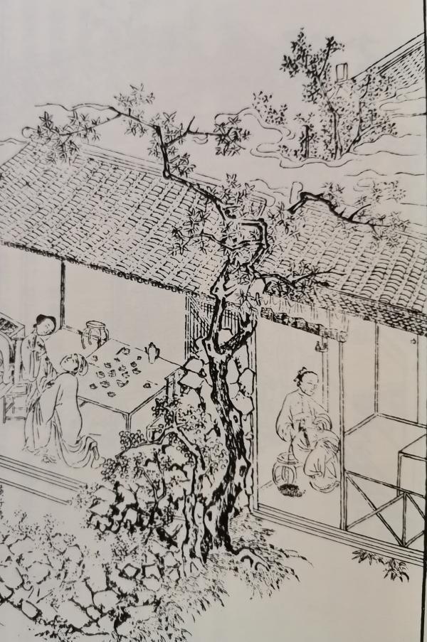 """台北里仁书局第四回""""赴巫山潘氏幽欢 闹茶坊郓哥义愤""""插图"""