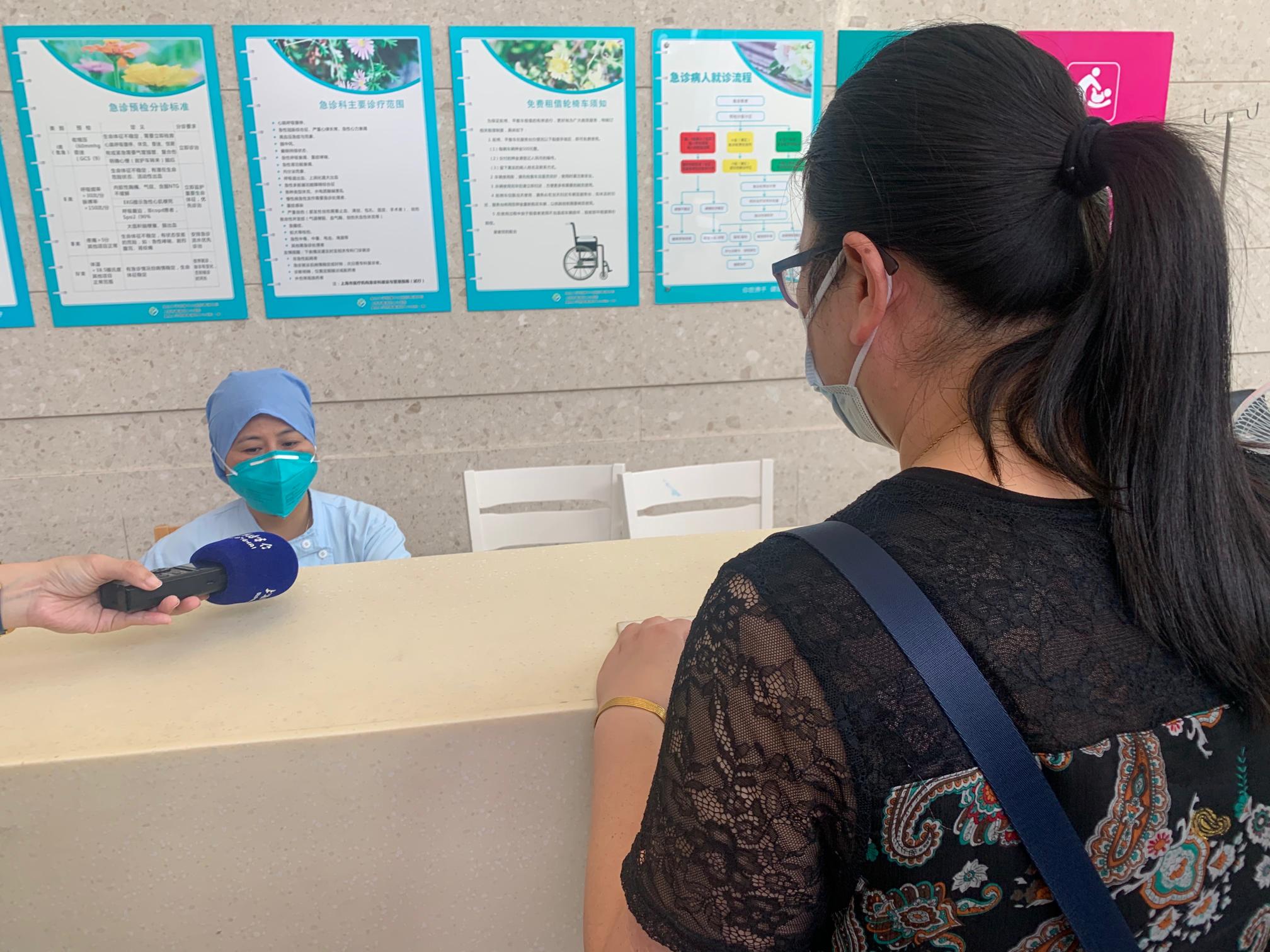 包女士来到上海中山医院青浦分院看门诊。