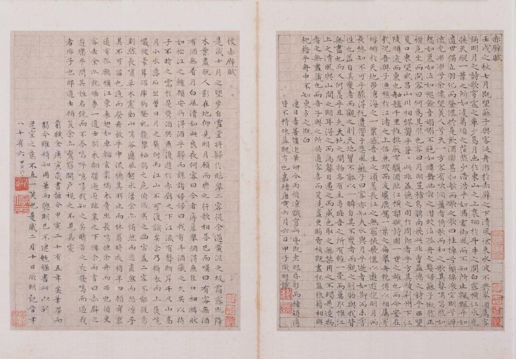 文徵明,《赤壁赋》页,明,纸本小楷书,《赤壁赋》纵24.9厘米,横18.8 厘米,《后赤壁赋》纵24.9厘米,横18.7厘米。