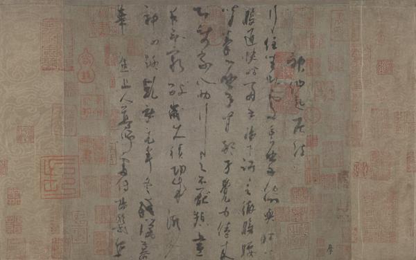 杨凝式,《神仙起居法》,五代,纸本手卷,纵27厘米,横21.2厘米。草书8行,共85字。()《神仙起居法》是杨凝式书写的古代医学上一种健身的按摩方法,文体近似口诀)