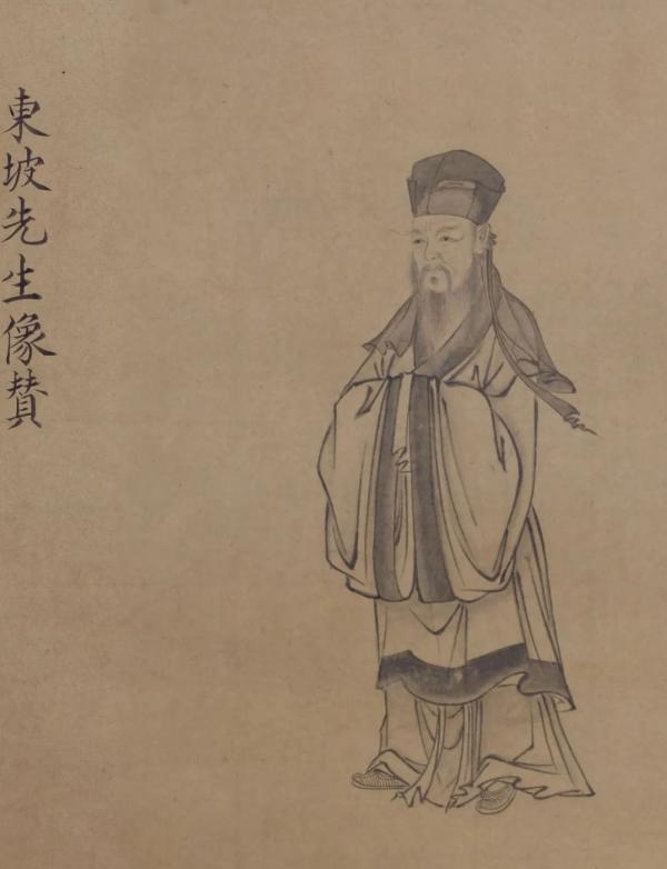 苏轼《治平帖卷》中的东坡先生 北京故宫博物院藏