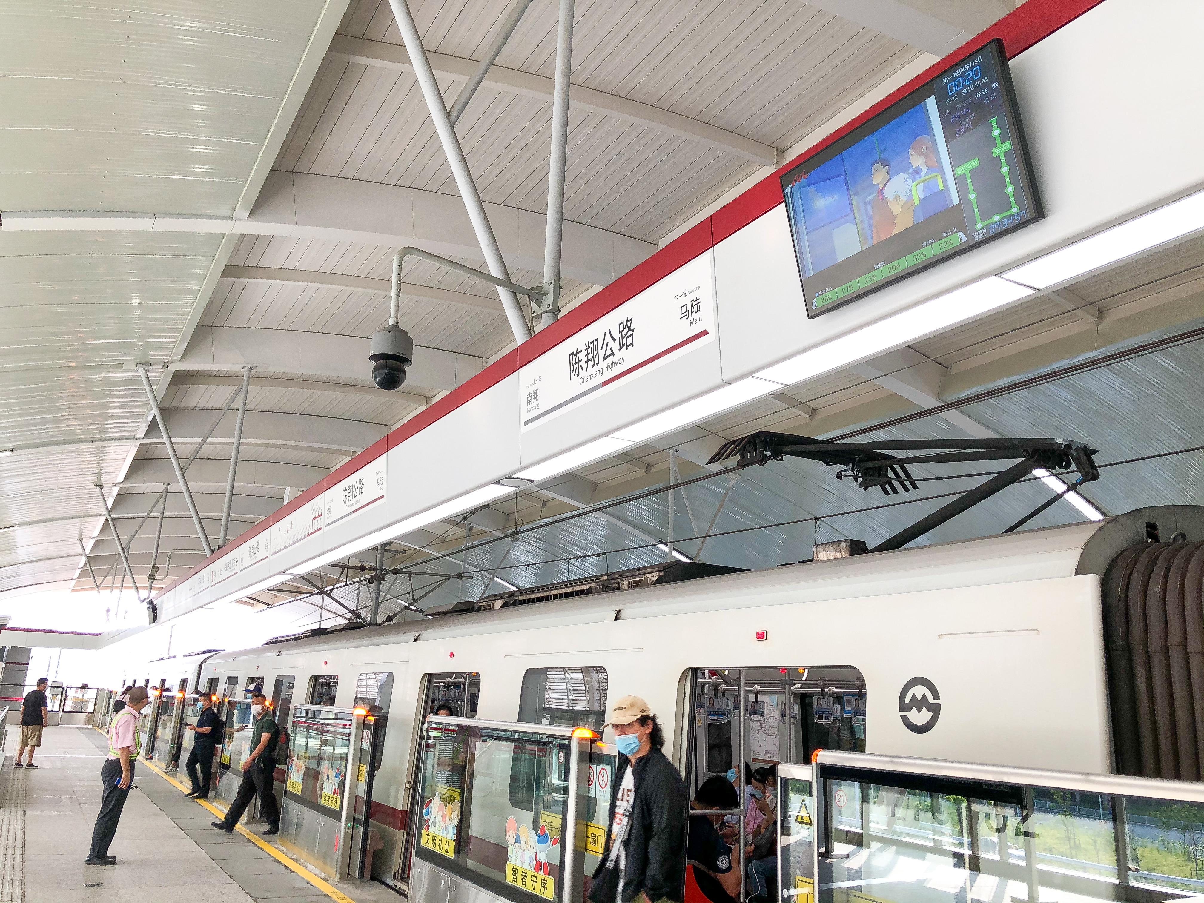 2020年8月25日早上7点半,上海地铁11号线陈翔公路客流不大。本文图片上海地铁供图
