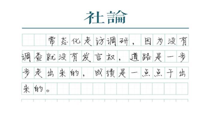 """【地评线】为企业纾困解难,""""走""""向发展新格局"""