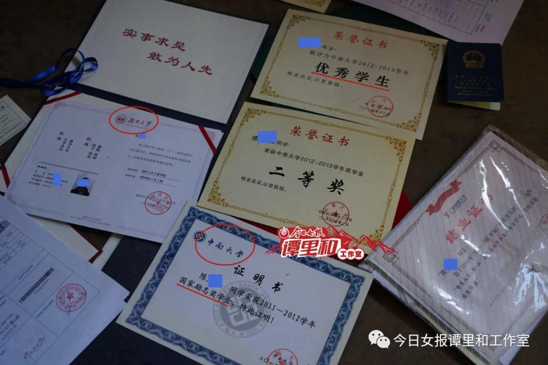 陳陸洋在中南大學和湖南大學讀書時的獎狀證書鋪滿了地面