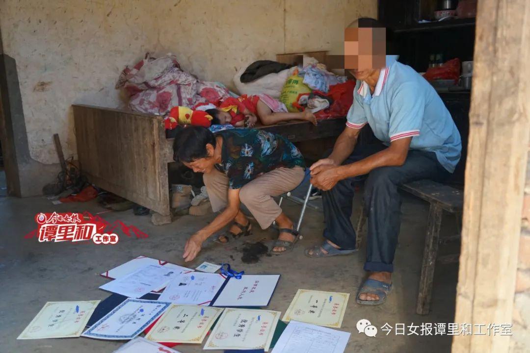 陳陸洋自殺后,親人悲痛欲絕。