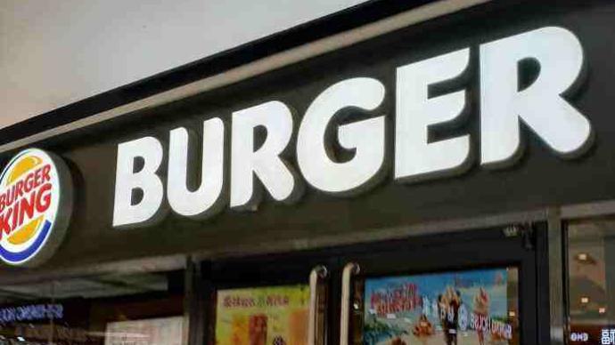 南昌6家漢堡王門店使用過期食品原料,被罰沒超91萬