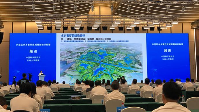 """长三角一体化示范区将建""""水乡客厅"""",面积约35平方公里"""