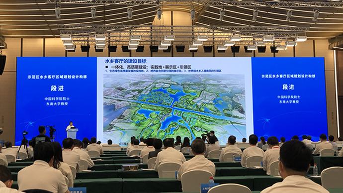 8月26日,长三角生态绿色一体化发展示范区开发者大会举行 。 澎湃新闻记者 陈伊萍 图