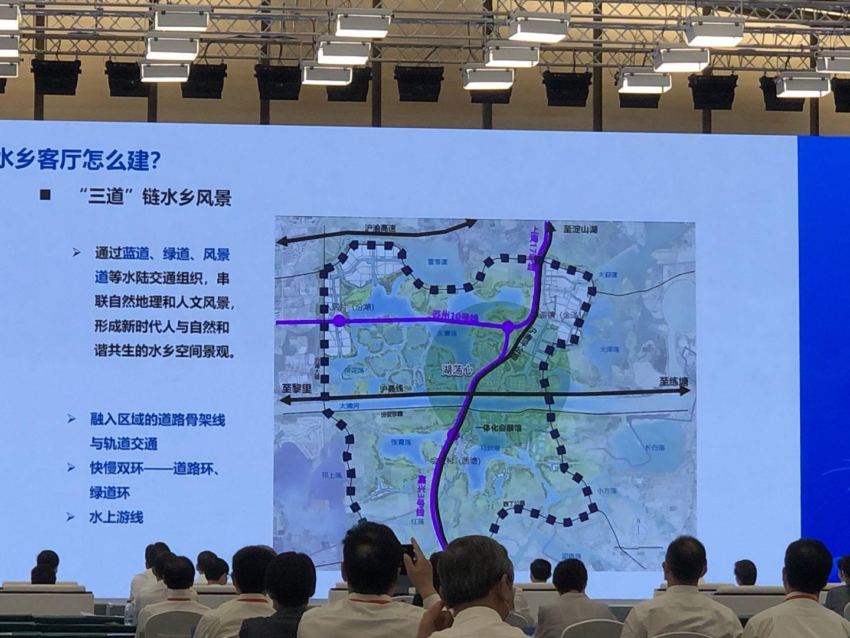 8月26日,长三角生态绿色一体化发展示范区开发者大会举行。 澎湃新闻记者 陈伊萍 图