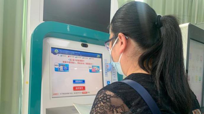 上海医保局局长:将在长三角示范区实现所有医保事务的一体化