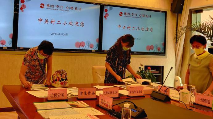 北京:開學前,千余名掛牌責任督學對所有中小學展開專項督導