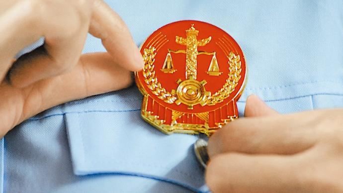 深圳通過首部個人破產法規:設3年免責考察,保護企業家精神