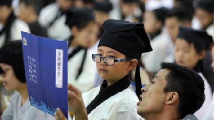 教育部:上半年中小學生近視率增長11.7%,小學增加最快