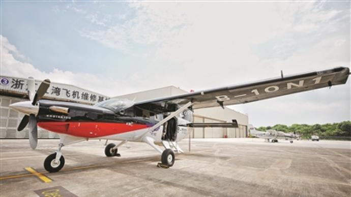 杭州建德通用機場開通鎮江航線 ,串起長三角多個熱門景區