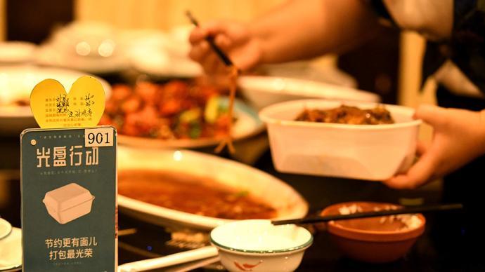 商務部:正會同相關部門研究制定制止餐飲浪費的相關政策措施