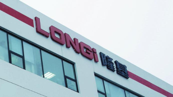 單晶組件和硅片銷量增長,隆基股份上半年凈利同比增105%