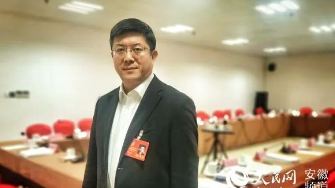 單向前當選安徽蕪湖市市長