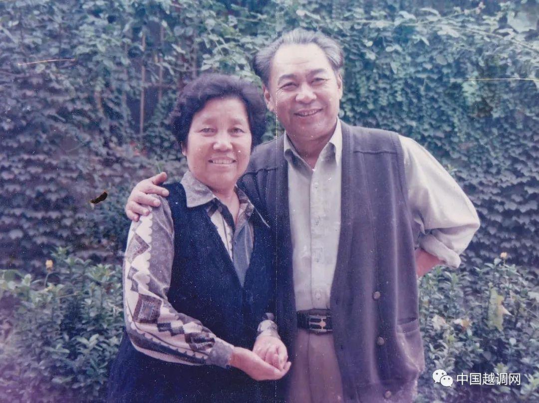"""何全志、王丽敏夫妇(拍摄于90年代) """"中国越调网""""微信公号图"""
