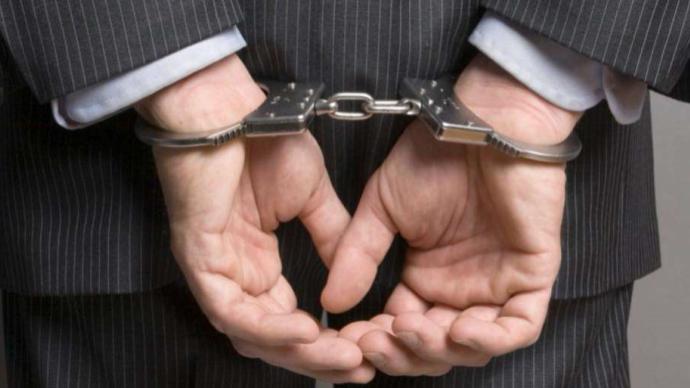 """中央政法委:完善公安機關偵查權和羈押權""""內分""""模式"""