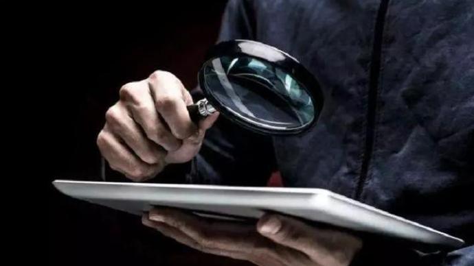 寧德女教師微博舉報校長性騷擾,公安、紀委、教育局聯合調查