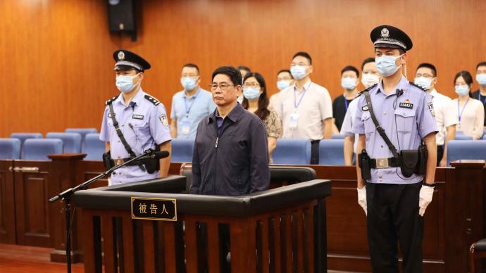 國家監委引渡第一人為何獲輕判?中紀委官網:積極配合、主動退贓