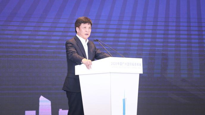 2020广州国际投资年会:融创发力城市共建