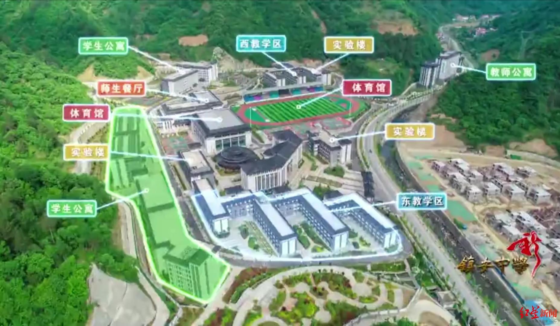 建成的新鎮安中學
