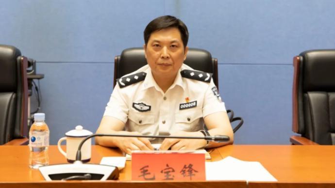 由公安部交流到內蒙古工作的毛寶鋒提名任呼和浩特市公安局長